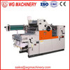 Popular stylish offset printing machine spare parts