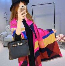 Latest newest Korea style women winter wool shawls/winter wear shawl