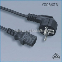 UK Power Cord for notebook laptop cordset to Note book Cord