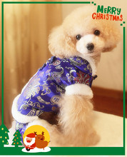 new fashion dogs clothes/ Pet Accessories/ Pet Tang Suit