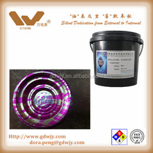 photosensitive anti sandblasting anodizing coating use for aluminum products