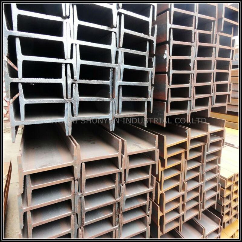 steel i beam size . steel i-beam prices. S235JR I Beam. UB