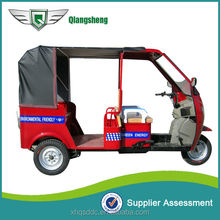 high quality three wheeler battery tricycle for passenger