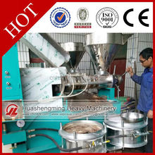 HSM Manufacture ISO CE groundnut oil press machine/mill