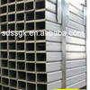 alibaba China wholesale goods Square Rectangular Steel Hollow Section structural steel weight chart from Shandong Shunshi