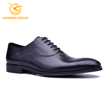 wholesale italian oxford lace up shoes men , 2015 new style custom classy fashion soft leather men's leather dress shoes
