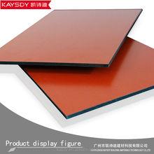 Alucoworld 3mm 4mm ceiling tile Aluminum Composite Panelacp walls panels