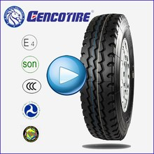 wholesale best seller alibaba China supplier high tech all steel truck tires