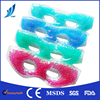 colorful gel beads eye mask cooling gel beads