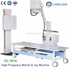 100mA High frequency Mobile X-ray Xray Machine for hospital,medical ward,ICU