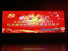 wind cooling new led screen product p4 led panel
