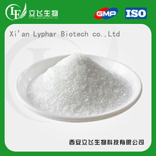 Top Purity Cosmetic Raw Material Hydroquinone Powder
