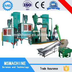 300-500 kgs/hr high quality cost effective 200-300kg/h electronic scrap recycling line factory price hot sale