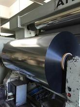 12mic metallized pet film for lamination and print/printable metallized polyester film