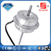Good Performance Outdoor air conditioner motor mounting type