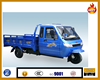 Big placement 500cc/650cc/800cc heavy load cargo tricycle/three wheelers
