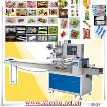 shenhu ball lollipop packing machine