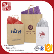 Alibaba China craft paper bag new product raw material of recycle kraft paper bag