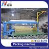2016 hot mattress plastic film packaging equipment product