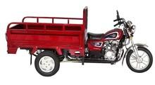250cc adult 3 wheel motorcycle
