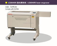 LG6040N 600*400mm laser engraving and cutting machine on hot sale