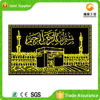 Factory supply wall decor Muslim Mosque 3d diamond embroidery painting