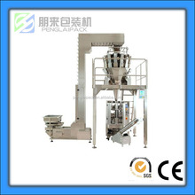 Leisure food packing machine