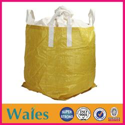 Decorative reusable foldable fabric shopping bag
