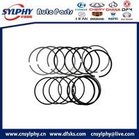 DFSK SOKON DFM SPARTAK S100 K17 K07 K07II K07S engine EQ465 small engine piston ring
