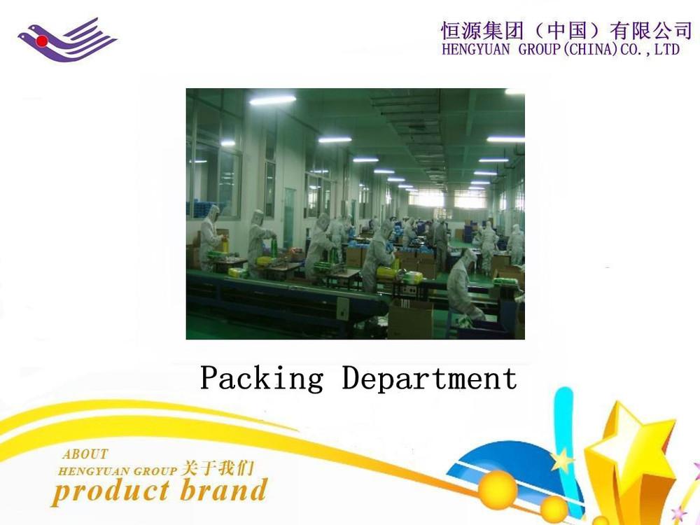 packing department.jpg