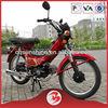 SX50Q-2A 2014 New Chongqing Cheap 50CC Mini Motorcycle