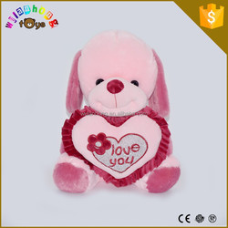 Smile Face Stuffed Animal From China Plush Dog Toy With Pillow Heart