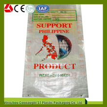 new products on china market Wholesale Livestock Feed Bags