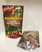 snack food/ready meal food resealable aluminum foil packaging bags