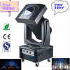 Outdoor Moving Head Changge Color IP65 7000w search light price