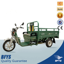 2014 hot sale strong cargo electronic three wheel motorcycle