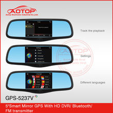 Rearview Mirror With Parking Assist with GPS, Bluetooth and FM Transmitter