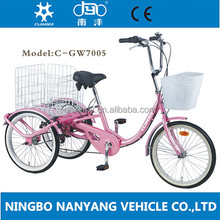 """20"""" Steel Adult tricycle/ Shopping Tricycle/ Delivery trike for elderly /GW7005-1speed"""