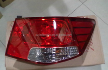auto parts & car accessories kiaforte 2009 - tail light