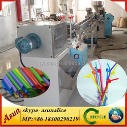PP PE drink straw pipe production machine/Cotton buds machine