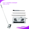 rechargeable cordless electric twister sweeper,magic sweeper as seen on tv