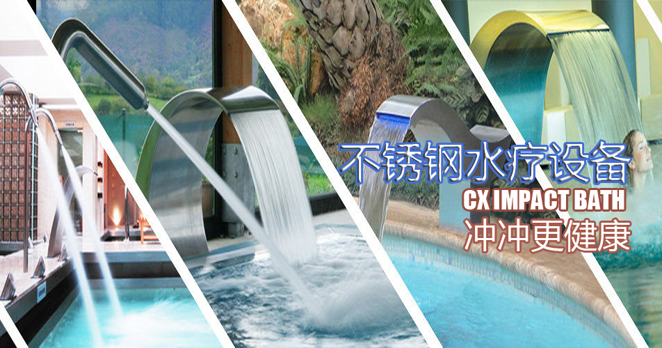 Factory Direct Sale Swimming Pool Water Blade Waterfall Indoor Swimmping Pool Spa Shower Water