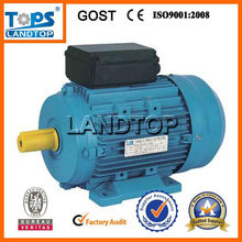Hot Sales Strong After Sale Service MY Series small powerful electric motors