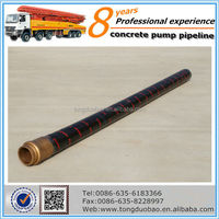 New product kyokuto manufacturer rubber hose for concrete pump