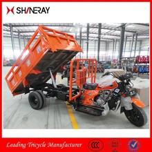 150cc 200cc 250cc 300cc three wheeler tricycle with hydraulic tipper