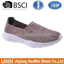 Fashion Brand Men Shoes 2015 New Model Wholesale Light Shoes