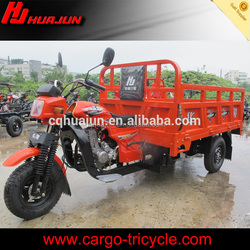 3 wheel petrol tricycle /three wheel truck made in China