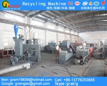 stainless steel pet recycling line(200-2000kg/h for choice)