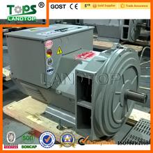 LANDTOP STF copy stamford brushless Alternator 50kw brushless alternator generator