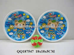 Suction cup ball, ball toy, interesting toy for kids